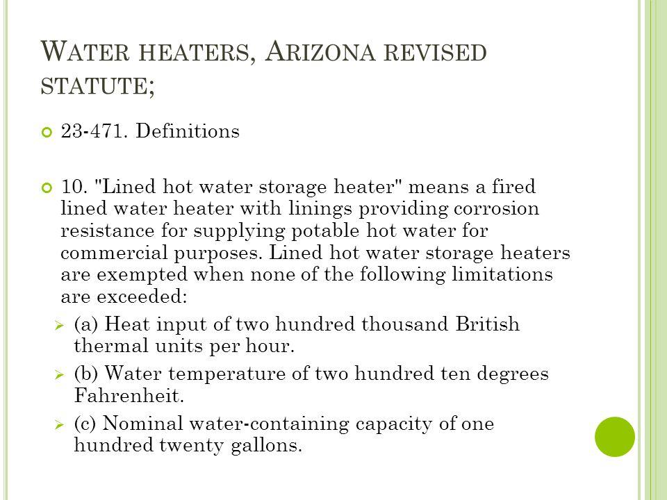 Water heaters, Arizona revised statute;