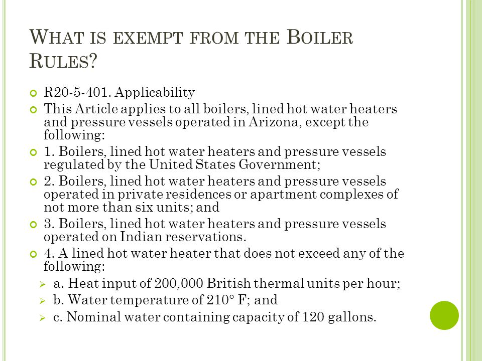 What is exempt from the Boiler Rules