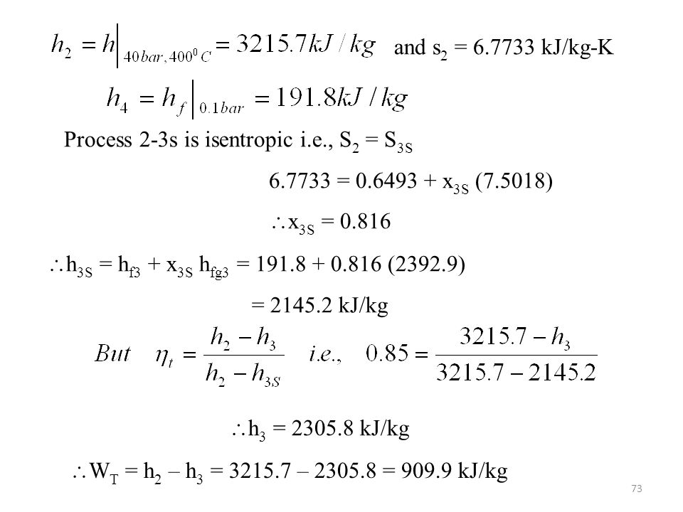Process 2-3s is isentropic i.e., S2 = S3S