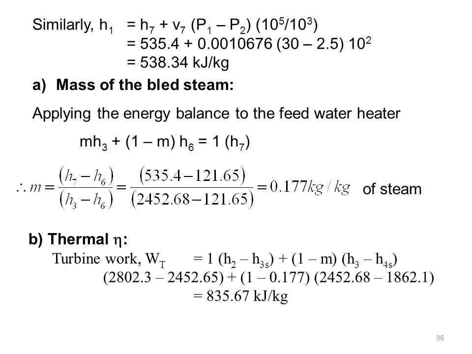 Similarly, h1 = h7 + v7 (P1 – P2) (105/103)