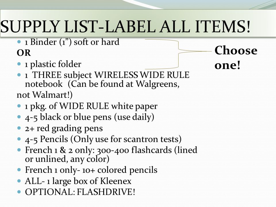 SUPPLY LIST-LABEL ALL ITEMS!