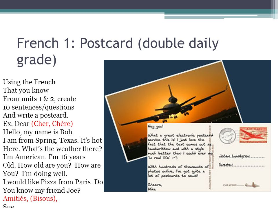 French 1: Postcard (double daily grade)