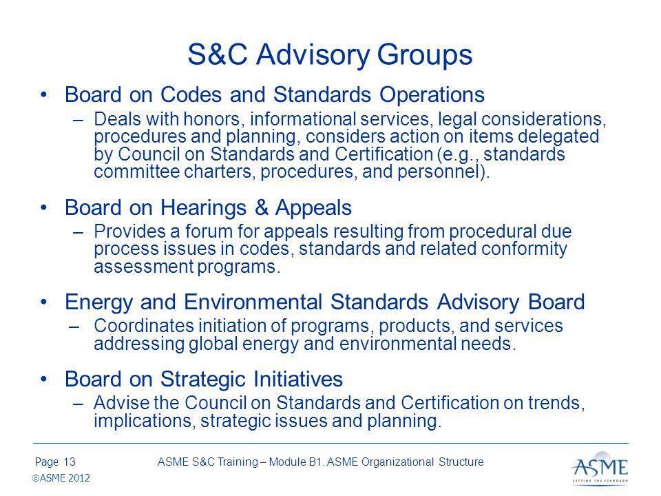 S&C Supervisory Boards