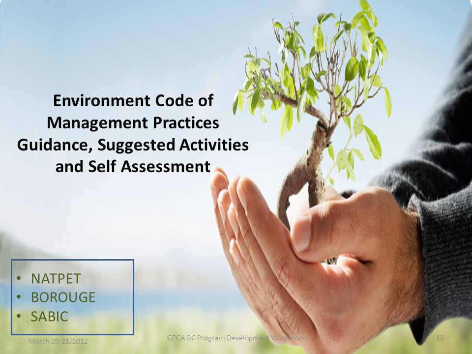 GPCA RC Program Development Workshop-II