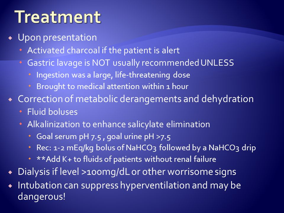 Treatment Upon presentation