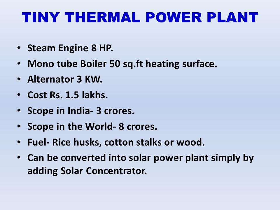 TINY THERMAL POWER PLANT