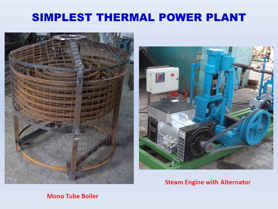SIMPLEST THERMAL POWER PLANT