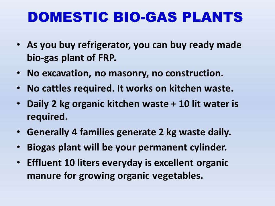 DOMESTIC BIO-GAS PLANTS