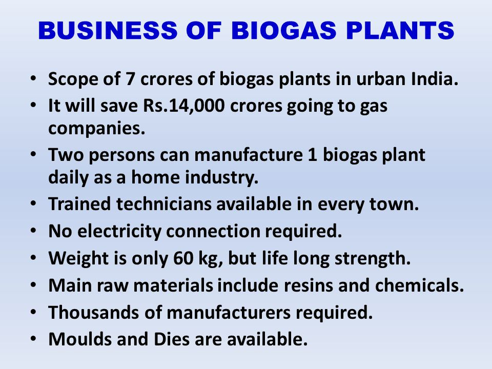 BUSINESS OF BIOGAS PLANTS
