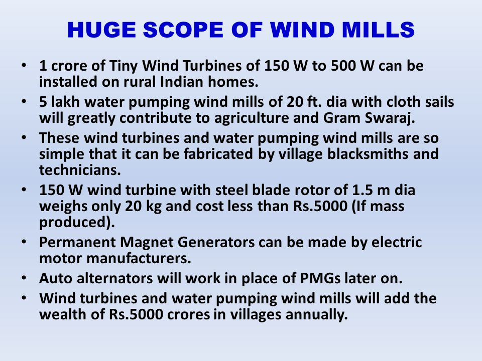 HUGE SCOPE OF WIND MILLS