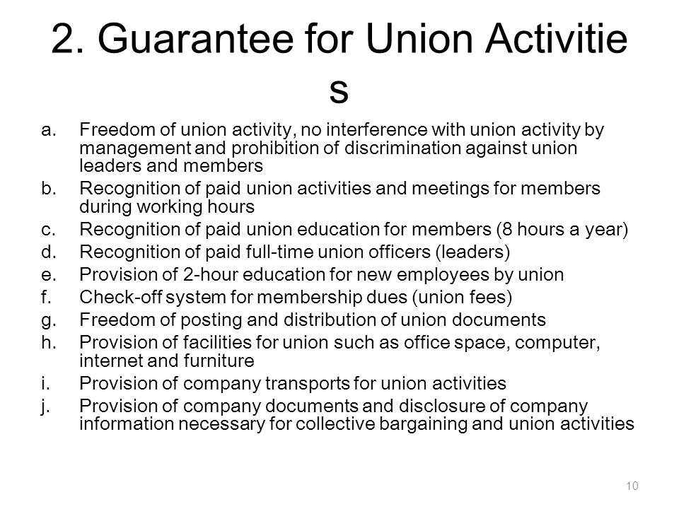 2. Guarantee for Union Activities