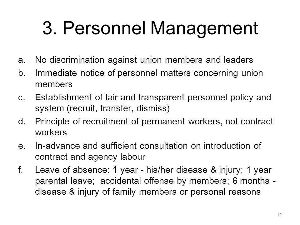 3. Personnel Management No discrimination against union members and leaders. Immediate notice of personnel matters concerning union members.