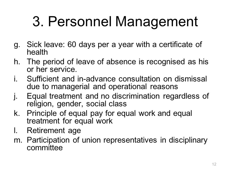 3. Personnel Management Sick leave: 60 days per a year with a certificate of health.