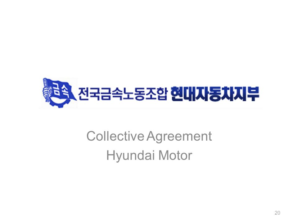 Collective Agreement Hyundai Motor