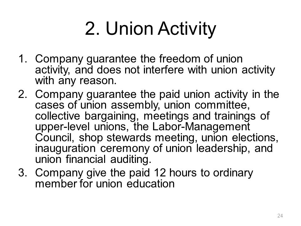 2. Union Activity Company guarantee the freedom of union activity, and does not interfere with union activity with any reason.