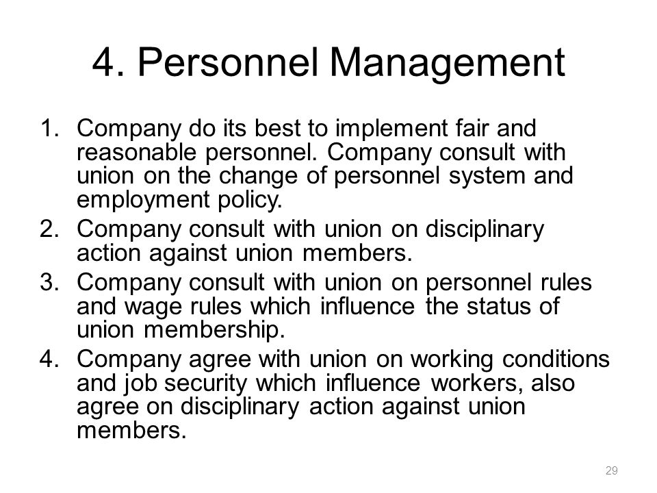 4. Personnel Management
