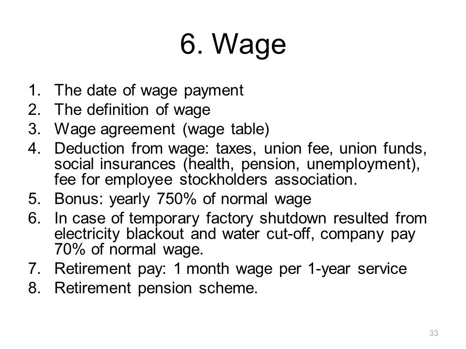6. Wage The date of wage payment The definition of wage