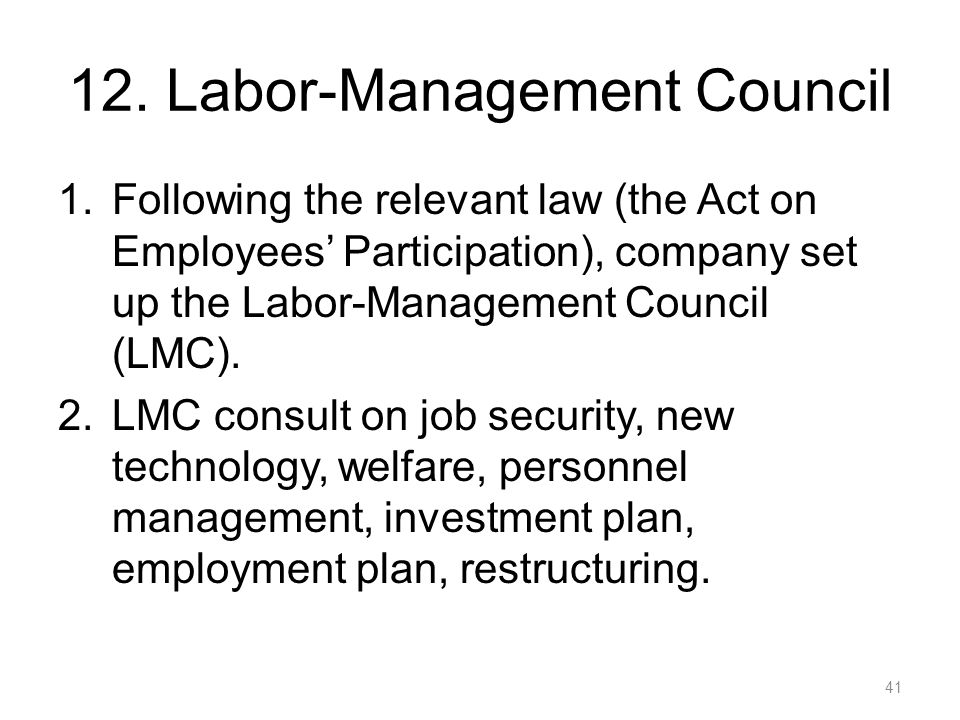 12. Labor-Management Council