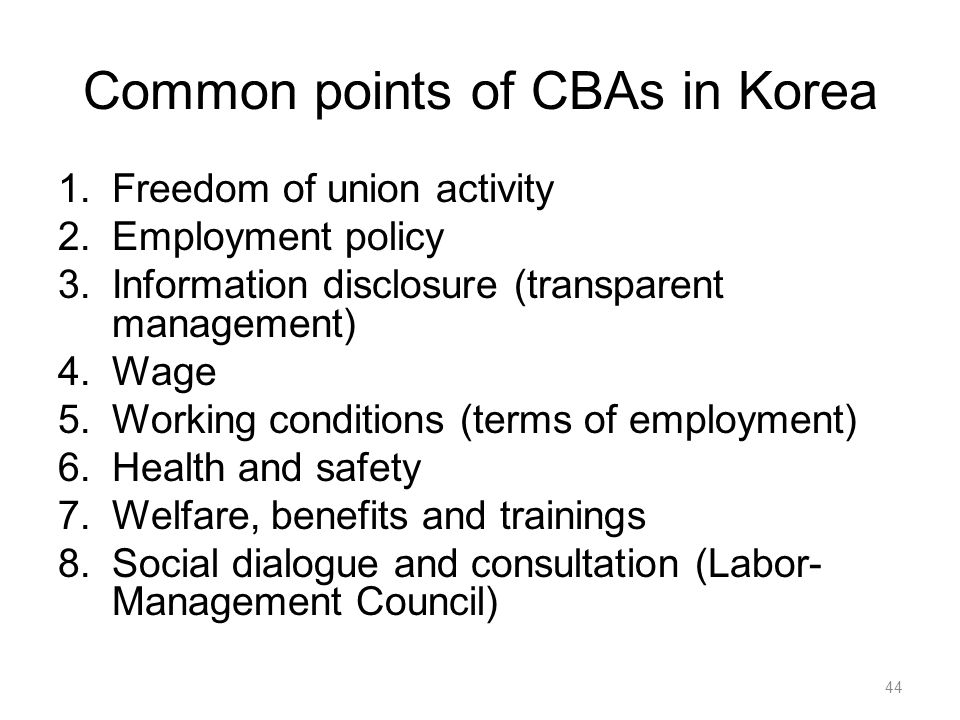 Common points of CBAs in Korea