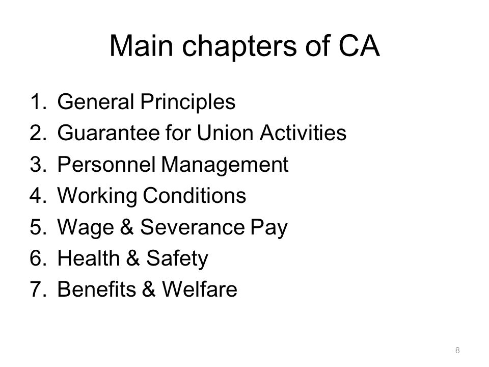 Main chapters of CA General Principles Guarantee for Union Activities