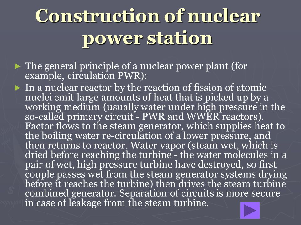 Construction of nuclear power station