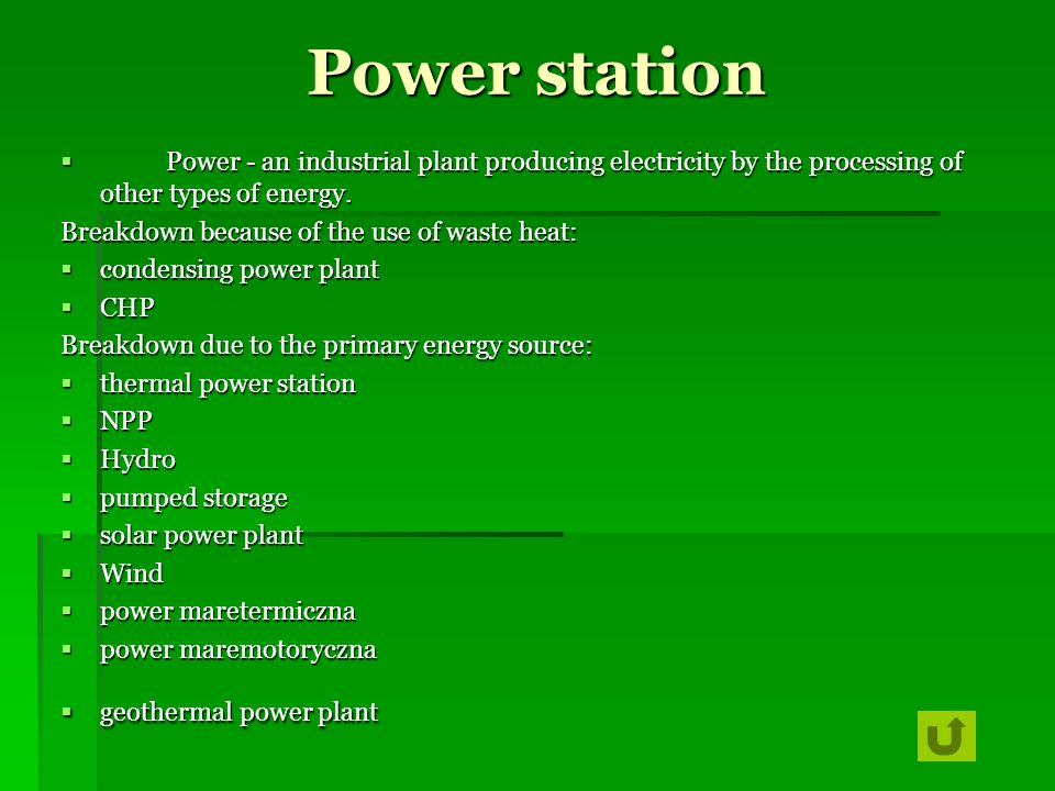 Power station Power - an industrial plant producing electricity by the processing of other types of energy.