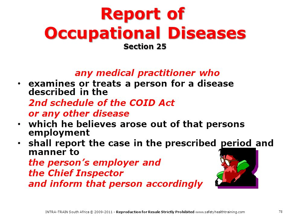 Report of Occupational Diseases Section 25