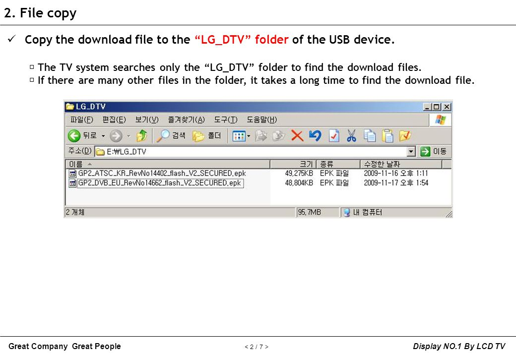 2. File copy Copy the download file to the LG_DTV folder of the USB device.