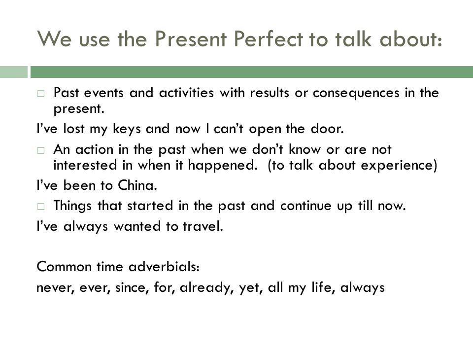We use the Present Perfect to talk about: