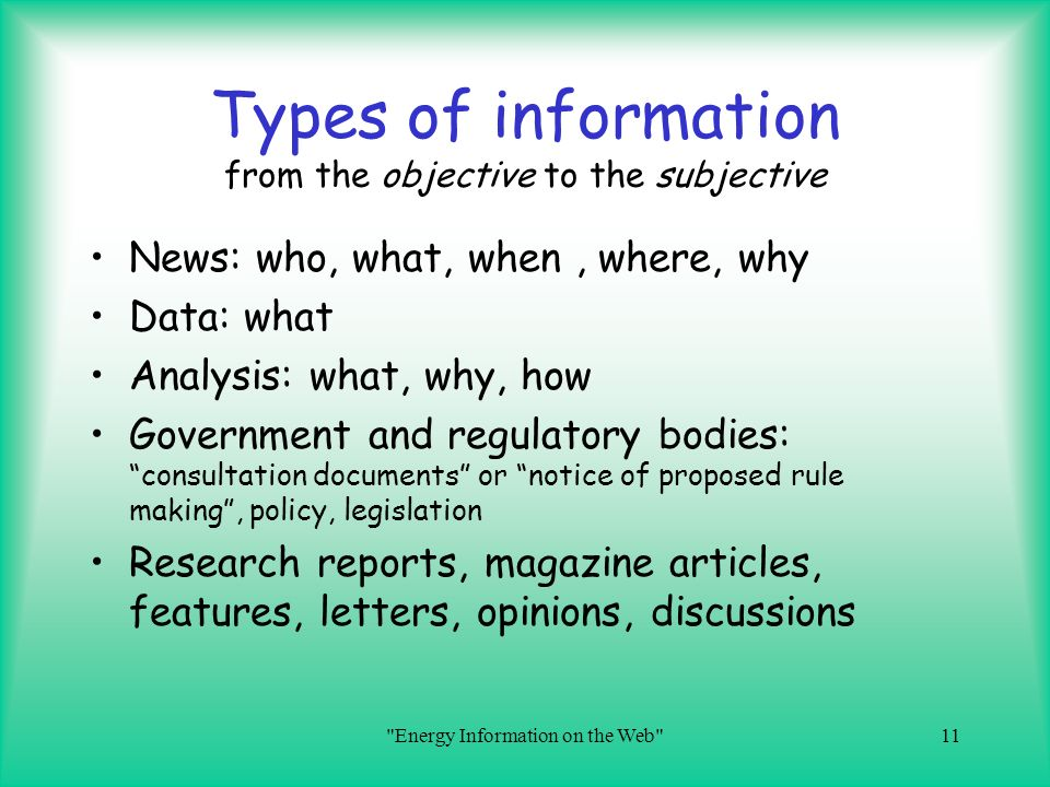 Types of information from the objective to the subjective