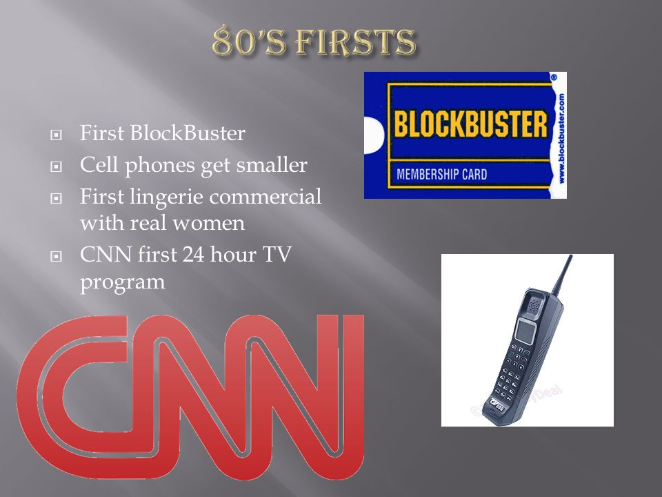 80's FIRSTS First BlockBuster Cell phones get smaller