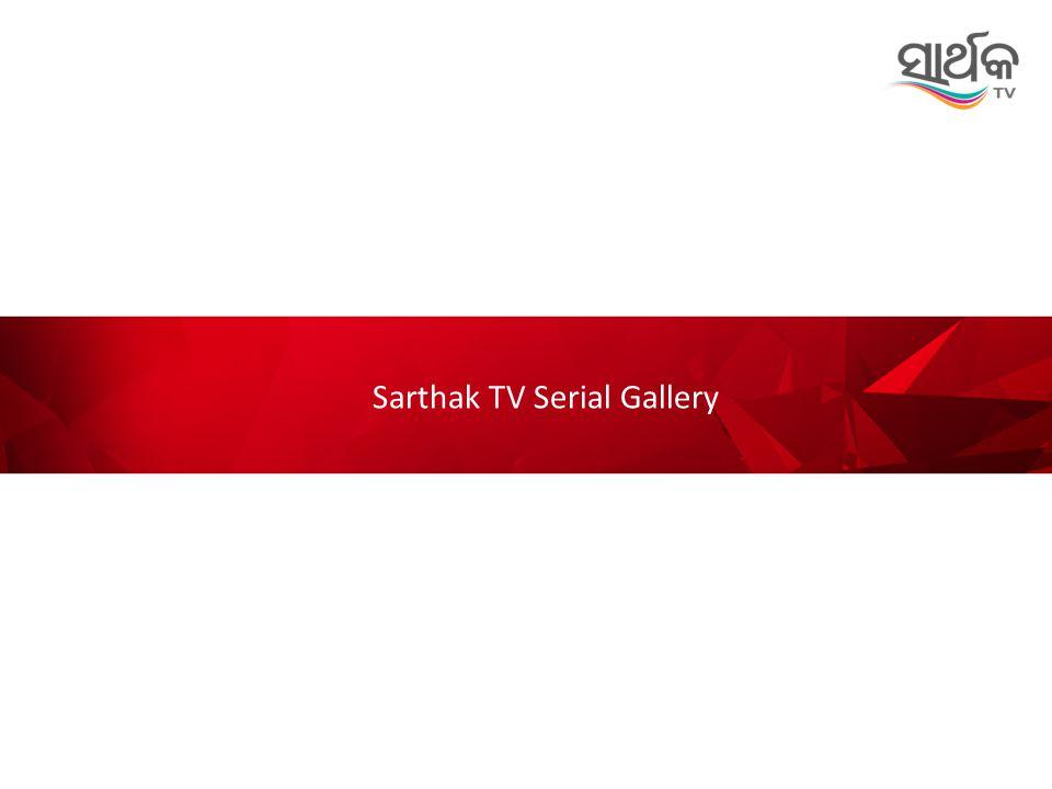 Sarthak TV Serial Gallery
