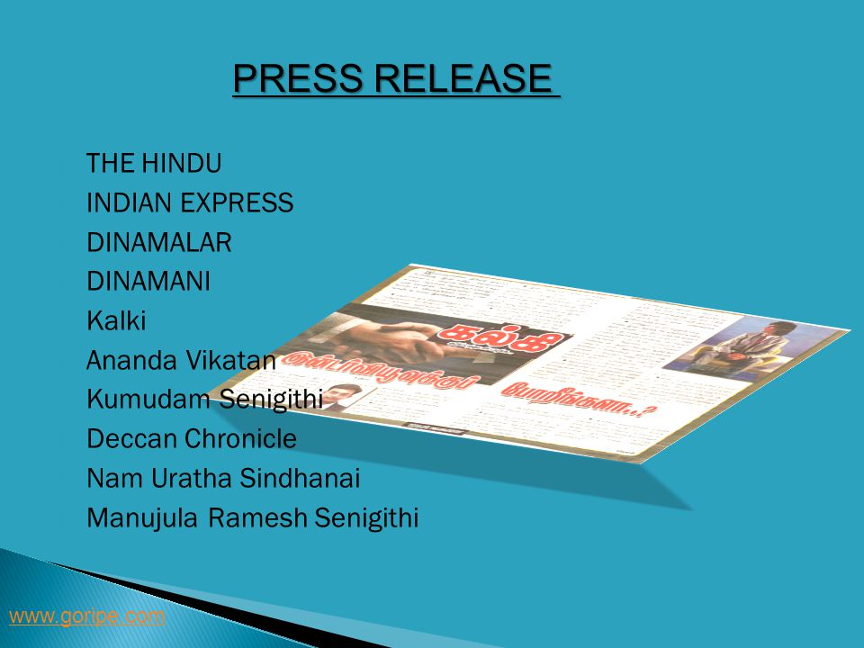 Press Release THE HINDU INDIAN EXPRESS DINAMALAR DINAMANI Kalki