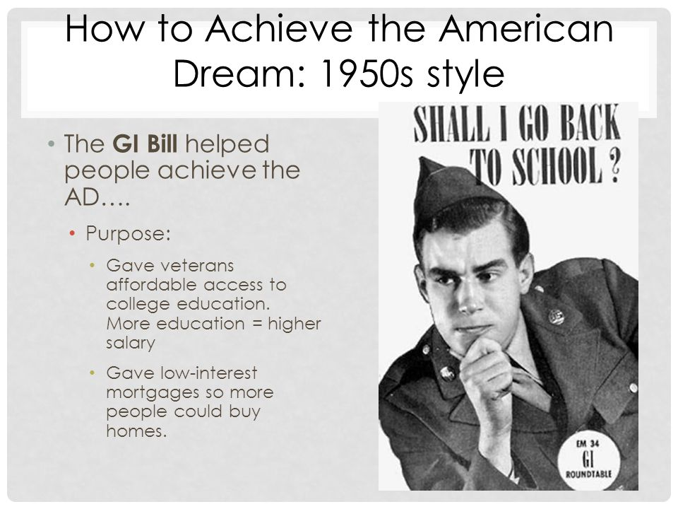 How to Achieve the American Dream: 1950s style