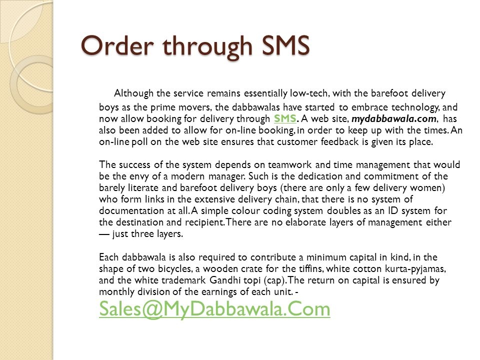 Order through SMS