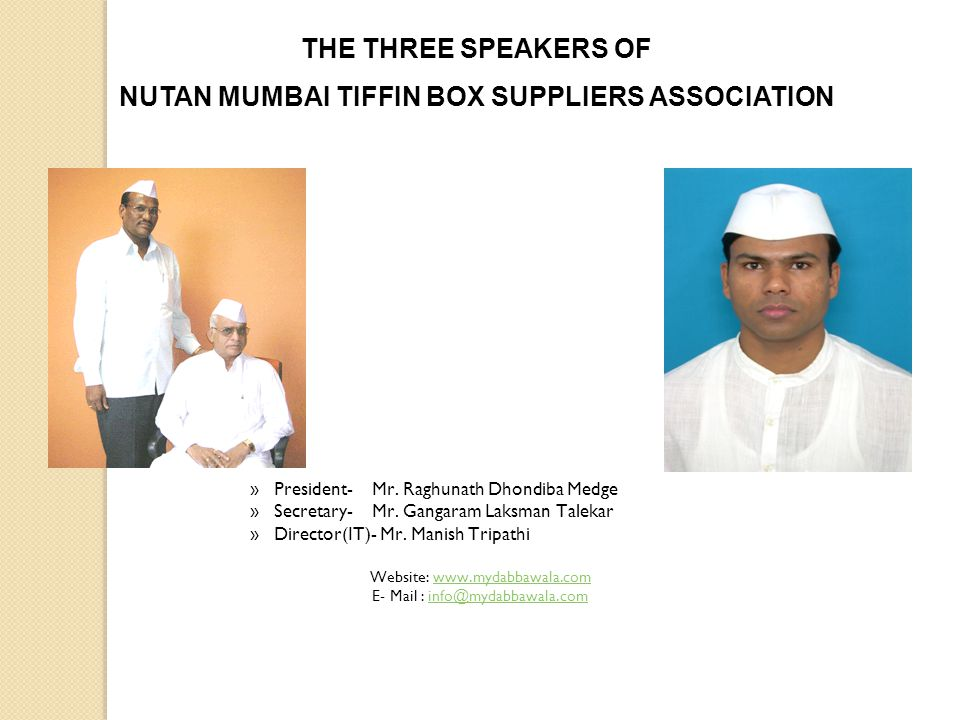 NUTAN MUMBAI TIFFIN BOX SUPPLIERS ASSOCIATION