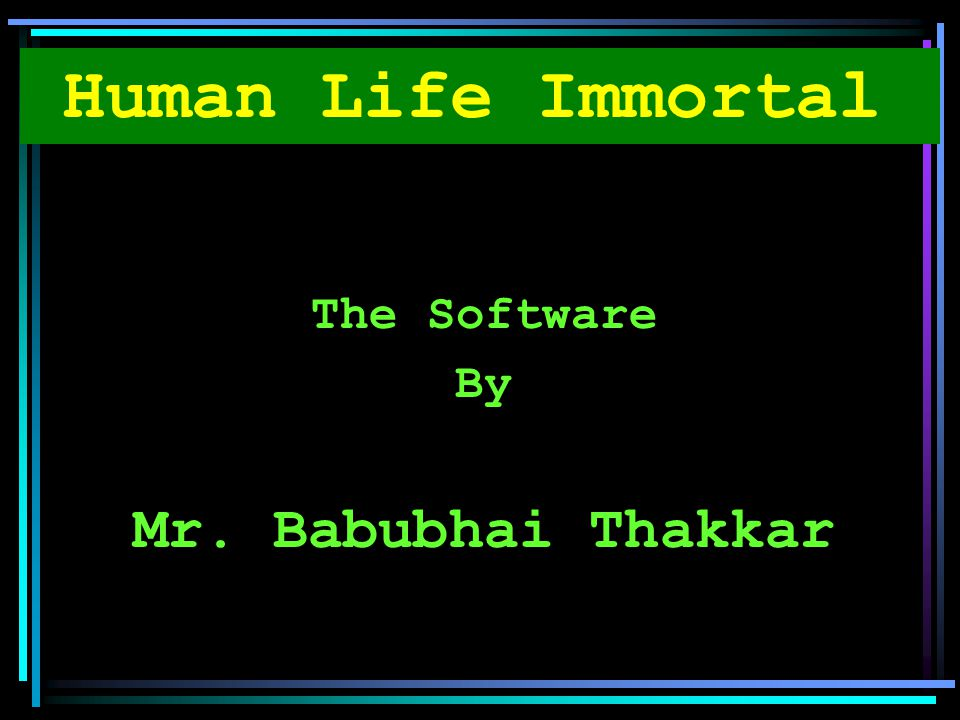 The Software By Mr. Babubhai Thakkar