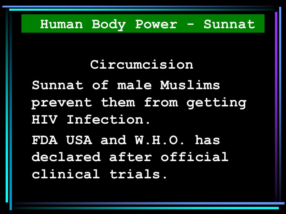 Human Body Power - Sunnat