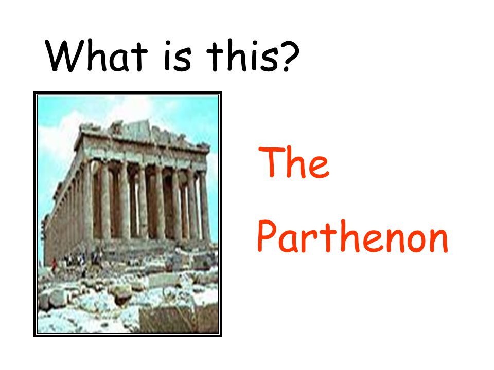 What is this The Parthenon