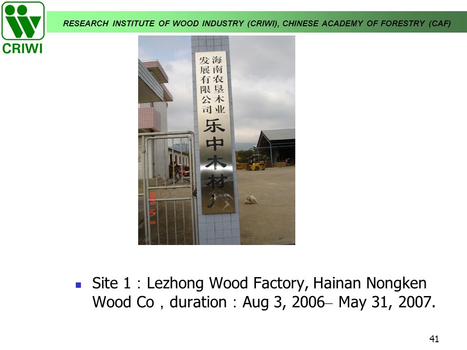 Site 1:Lezhong Wood Factory, Hainan Nongken Wood Co,duration:Aug 3, 2006– May 31, 2007.