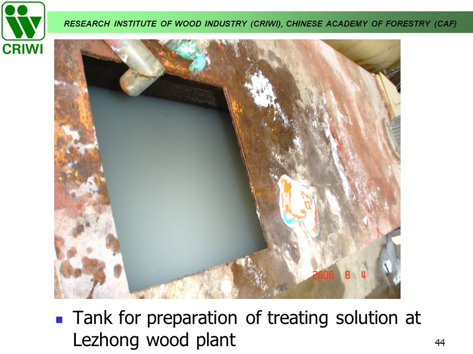 Tank for preparation of treating solution at Lezhong wood plant