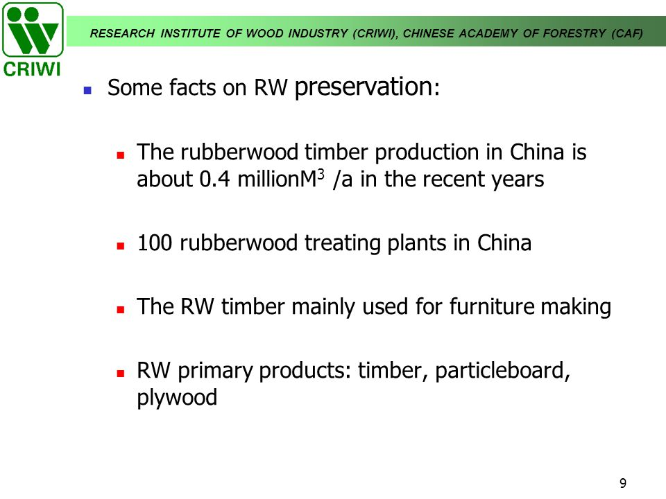 Some facts on RW preservation: