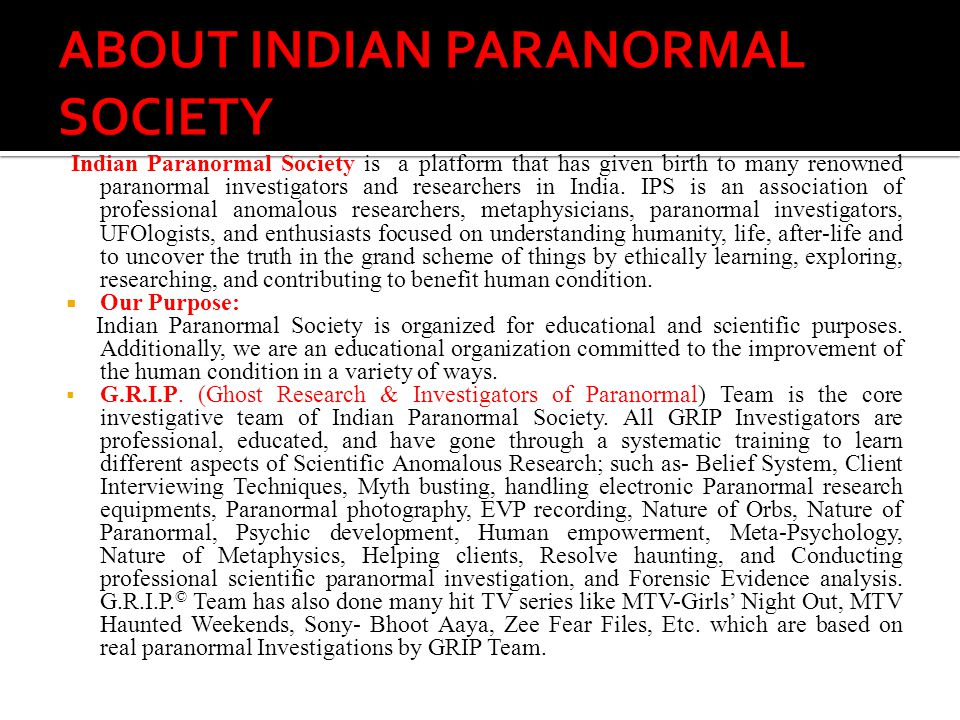 ABOUT INDIAN PARANORMAL SOCIETY