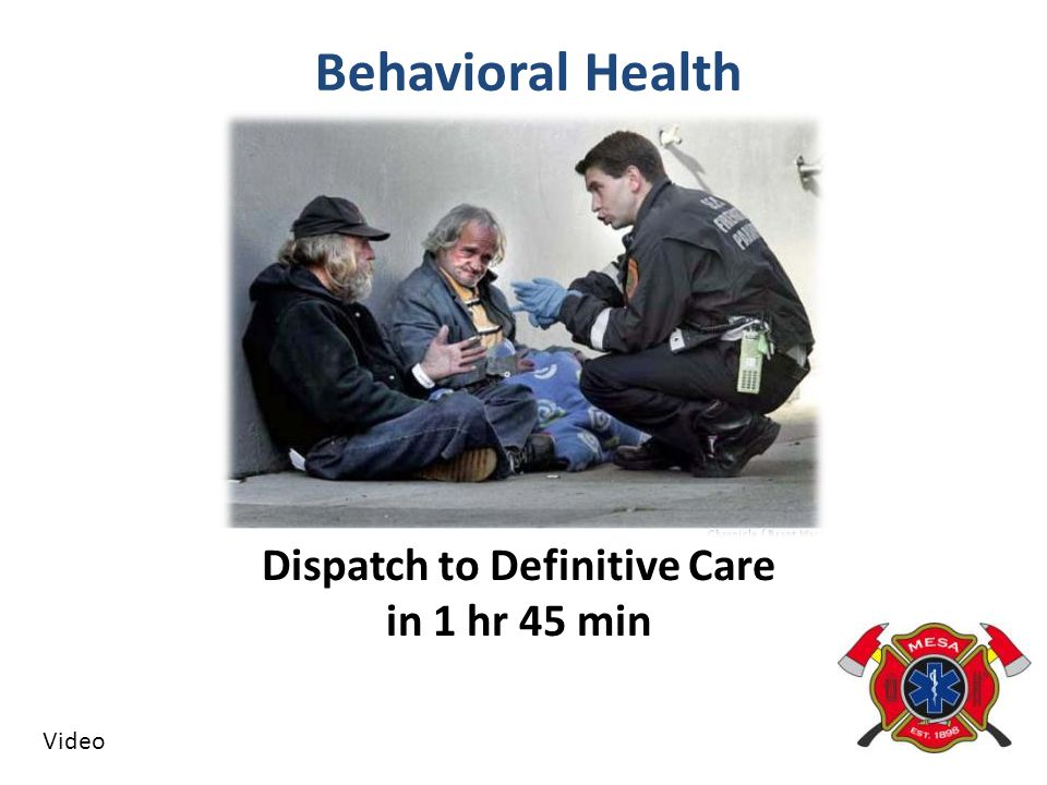 Dispatch to Definitive Care
