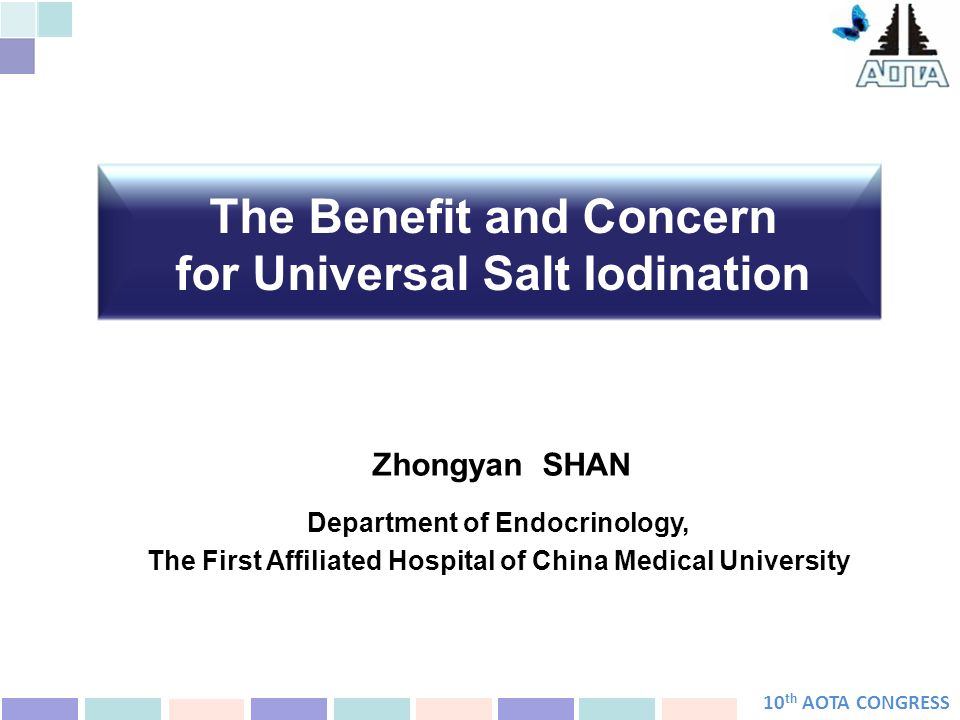 The Benefit and Concern for Universal Salt Iodination