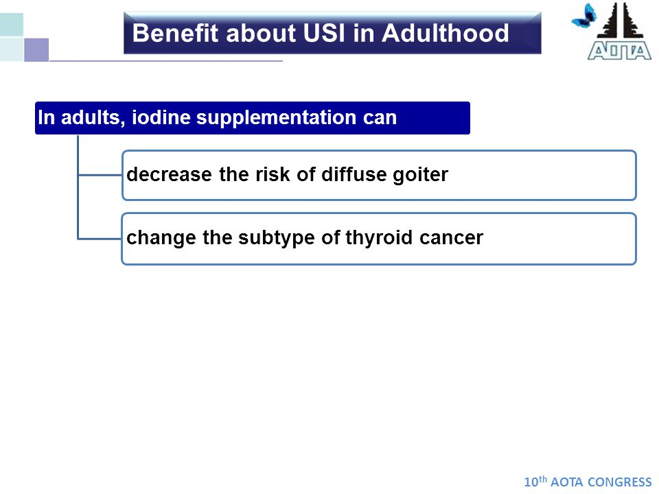Benefit about USI in Adulthood