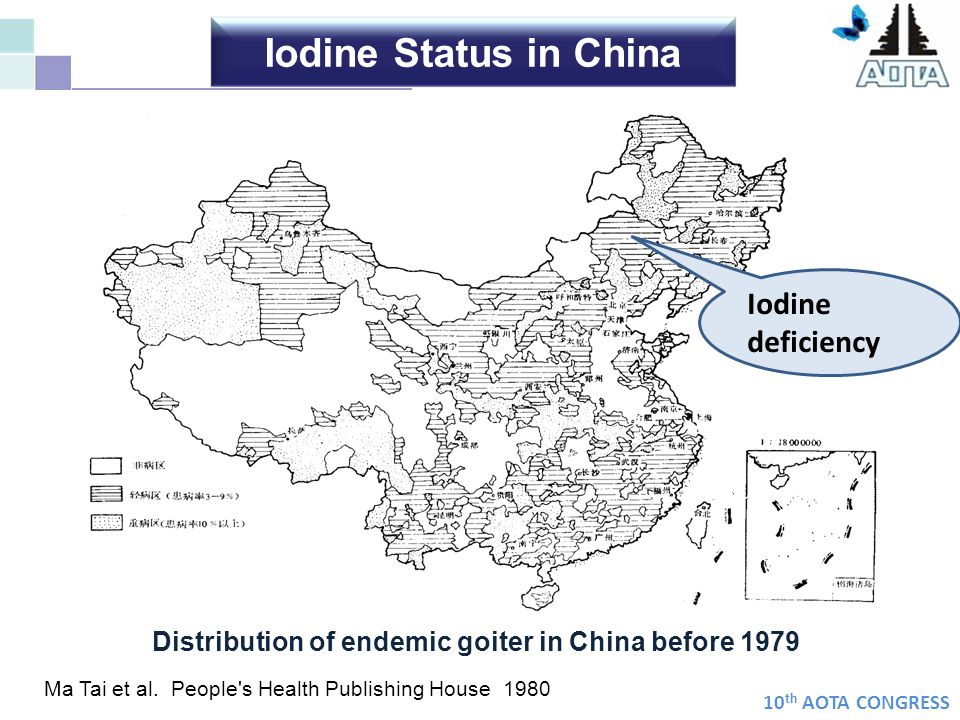 Distribution of endemic goiter in China before 1979