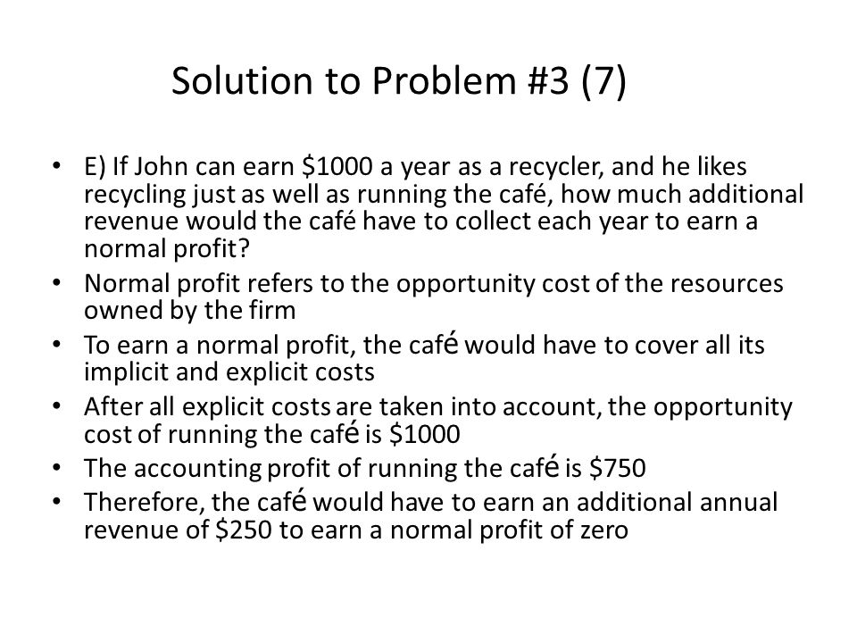 Solution to Problem #3 (7)