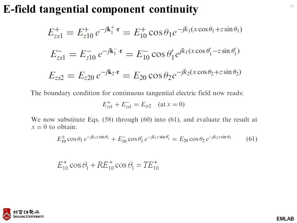 E-field tangential component continuity