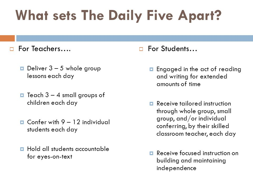 What sets The Daily Five Apart
